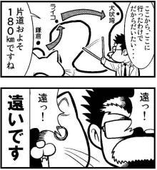 銚子ツー1