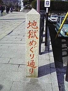 ☆気ままDiary☆-081229_1121~01.jpg