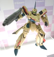 YAMATO YF-19