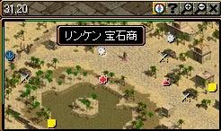 4-5 神秘の赤い花③(宝石鑑定士の基礎マスター)7