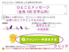 5.画像認証・更新メール設定
