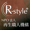 NPO法人再生職人機構のサイトへ