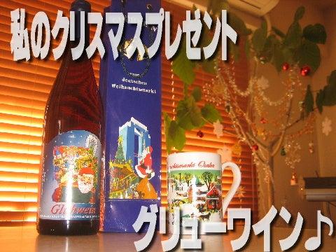 クリスマスマーケット 2-6