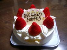 お誕生ケーキ