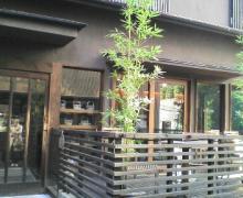 神楽坂茶寮