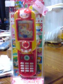 携帯おもちゃ