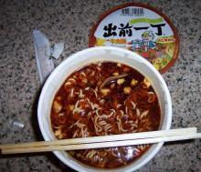香港 初日 夜飯