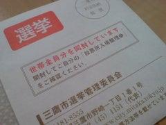 参議院選挙2007