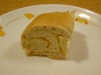 オレンジクリームチーズベーグル(キィニョン)3