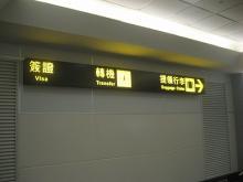 28歳で年収1億円&著書32万部の川島和正ブログ-tp1-3