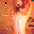★千明せら CHIAKI SERA ブログ 和・なごみ オリエンタルジャズ -「BLUE ROSES」ブログ用