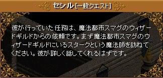 4月12日 未完の任務③11