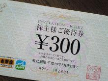 200605271600001.jpg