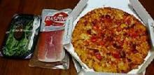 ピザーラのこだわりピザ
