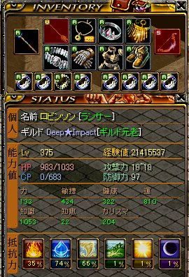 un800