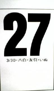20060427163405.jpg
