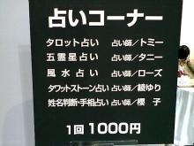 2007021302