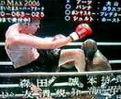 「K-1 premium 2005 Dynamite!!」