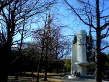 20061227芝公園 こども平和塔