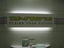 ZIP-FM-1