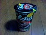 チョトス 黒糖チョコレート
