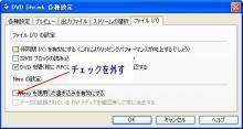 DVD Shrink5