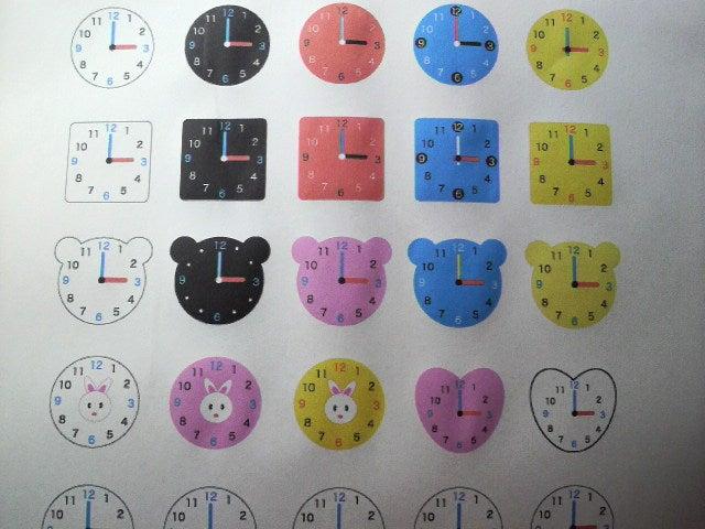 クリスマス 折り紙 折り紙 腕時計 : ameblo.jp