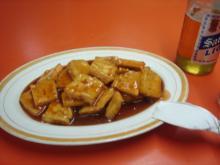 jiachang dofu