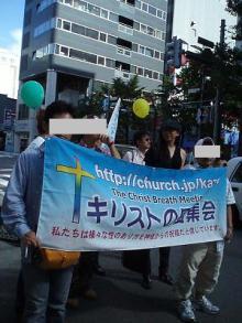 パレード2007-4