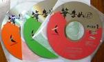 筆まめVer.17CD-ROM3枚組