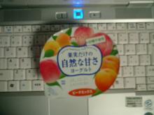 果実だけの自然な甘さヨーグルト