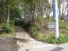 鶴田沼緑地1
