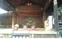 靖国神社 和太鼓 2007.11.03