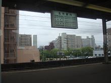 通り過ぎる駅達~佐賀