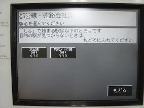 20050208-02