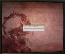 バンザイ!! デジタル新製品!!~デジモノたちに首ったけ~-5 Ubuntu インストールのチェック