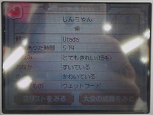 しんちゃん3-1