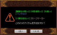 RELI姫のおてんば(?)日記-異次元1