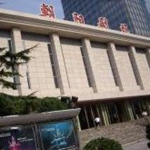 北京で毎晩、観劇三昧