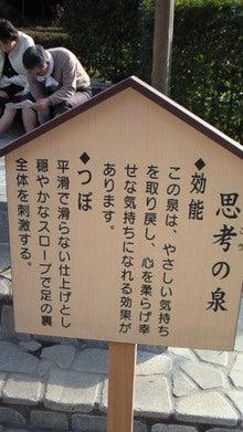 Dress Shop ISORI表参道店-200902181443000.jpg