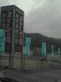 bahorobanoyu