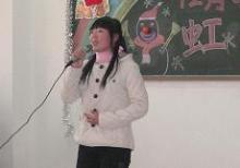 モンゴル語の歌