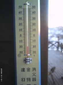 マイナス17℃