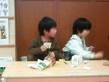 葵と一緒♪-TS3D1535.JPG