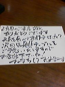 051024_2001~001.jpg