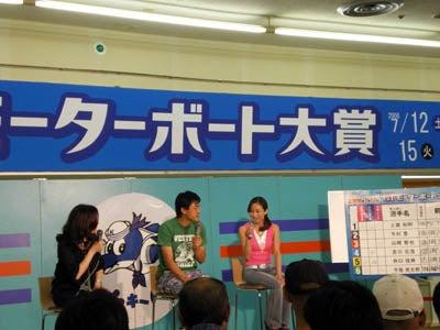 上瀧満 - JapaneseClass.jp