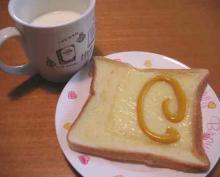 チーズトーストと牛乳