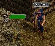 4月16日 真紅の魔法石①6