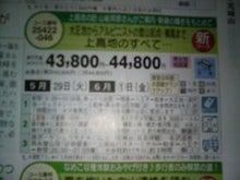 20070320181500.jpg
