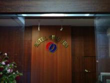 オーブラ ホテル5
